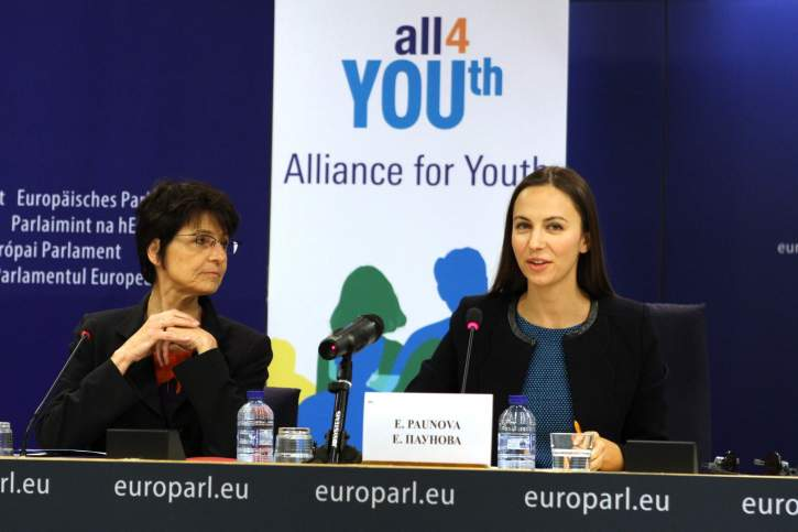 Alliance for Youth