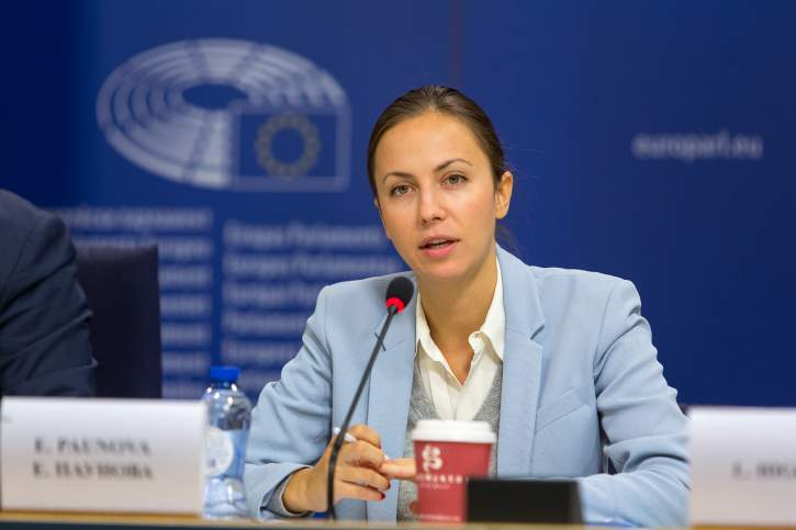 Forum of Young Parliament Members